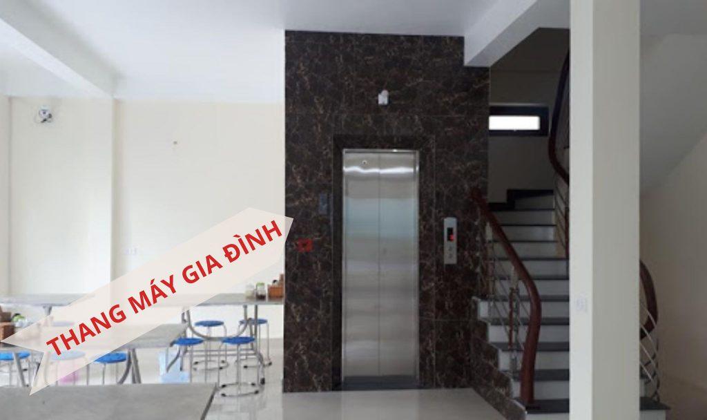 Thang máy gia đình là thang máy được sử dụng cho các căn nhà lớn có nhiều tầng, nhà phố, biệt thự song lập, đơn lập... Thang máy gia đình có thể được xem là tiêu chuẩn sống cao của những gia đình có điều kiện tài chính tại Việt Nam và cả trên thế giới.